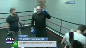 Tchétchènie : combat de boxe entre le président Kadyrov et l'un de ses ministres