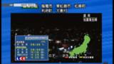 Un séisme frappe de nouveau le nord-est du Japon