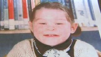 Le corps de Marina, 8 ans, avait été retrouvé dans une benne en 2009 au Mans