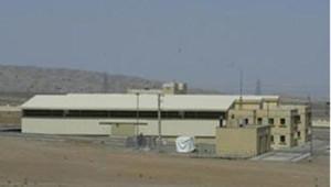 TF1-LCI : La centrale nucléaire de Natanz en Iran