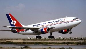 Un A310 de la compagnie Yemenia Airways