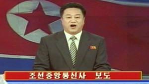 Corée du Nord : annonce de la télévision officielle après l'essai nucléaire réalisé le 12/2/13
