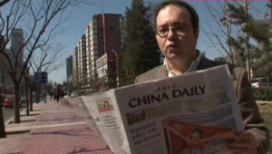 Cédric Ingrand en Chine