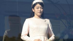 Princesse Mako Japon