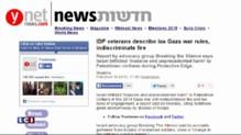 """Gaza : des soldats israéliens accablent l'armée, """"la règle, tirez sur ce que vous voulez"""""""