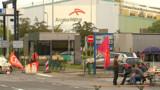 Florange : ArcelorMittal donne 2 mois à l'Etat pour sauver le site