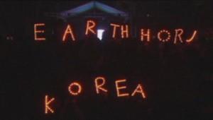 Earth Hour à Séoul, le 29 mars.