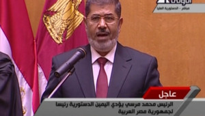 Mohamed Morsi lors de sa prestation de serment, le 30 juin 2012.