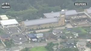 Japon : 19 morts et 25 blessés dans une attaque au couteau dans un centre pour handicapés