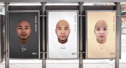Des portraits-robots affichés dans les rues de Hong Kong