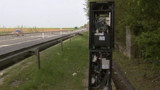 Un nouveau radar détruit à l'explosif