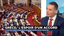 """Dette : """"Ce geste de compromis, un coup de poker du gouvernement grec"""""""