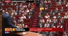 """Felipe VI s'adresse aux terroristes : """"Vous ne nous ferez pas plier"""""""