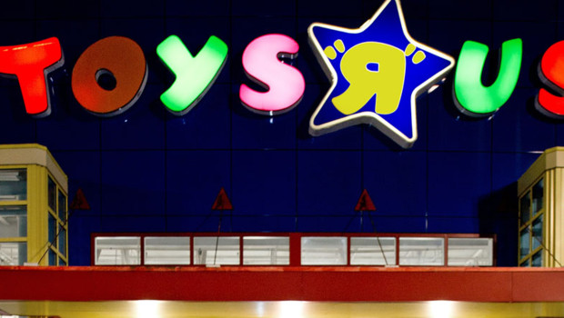 Un magasin Toys r us