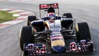 F1 2015 - Toro Rosso STR10