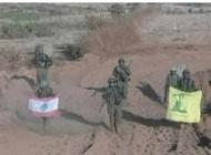 TF1 / LCI Israël retrait drapeau