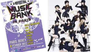 K-Pop Girl's Generation