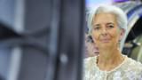 Affaire Tapie/Lagarde : la CJR ouvre une enquête