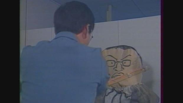 Japon Patron Éphémérides