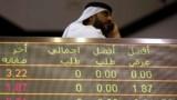 Les Bourses de Dubaï et d'Abou Dhabi ferment en baisse