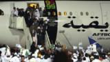 Décès de l'agent libyen mis en cause dans l'attentat de Lockerbie
