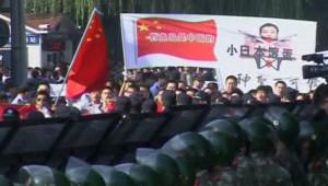 Manifestation anti-japonaise à Pékin, près de l'ambassade du Japon (17 septembre 2012)
