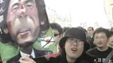 Chine : nouvelles manifestations antijaponaises