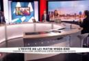 """Euro 2016 : """"Ne pas hésiter à aller faire la fête"""" dans les fan zones"""