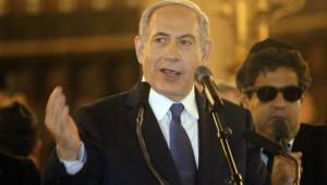 Benjamin Netanyahu prononce un discours à la Grande Synagogue de Paris lors d'une cérémonie en hommage aux victimes de Charlie Hebdo, de Montrouge et de l'Hyper Cacher.