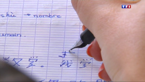 Le 13 heures du 26 mars 2014 : En France, on apprend de plus en plus le chinois - 959.4