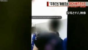 Un prof de sport filmé en train de gifler 13 fois son élève en 16 secondes
