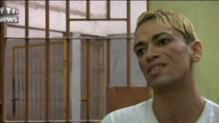 Transgenre prison Brésil discrimination