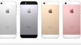iPhone SE, nouvel iPad Pro : Apple réduit la taille de ses produits
