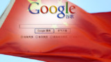 Google accuse la Chine de bloquer sa messagerie Gmail