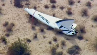 Les débris du SpaceShipTwo qui s'est écrasé le 31 octobre 2014