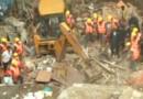 Inde : un bâtiment s'effondre et fait 12 morts