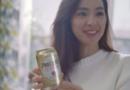 Japon : Une bière au collagène pour rester jeune