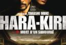 Affiche du film Hara-Kiri : mort d'un samouraï
