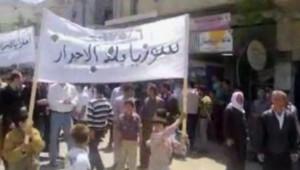 syrie manifestation 6 mai 2011