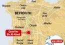 Un attentat dans un fief du Hezbollah à Beyrouth à fait au moins 3 morts jeudi