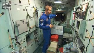 Visitez la Station spatiale internationale avec Thomas Pesquet