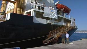 Cargo libyen chargé d'aide destinée aux Palestiniens (10 juillet 2010)