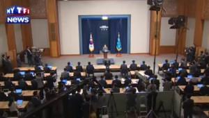 Corée du sud : les larmes aux yeux, la présidente assume la responsabilité du naufrage du ferry