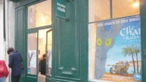 Galerie Arludik - Paris