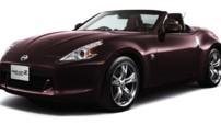 Photo 1 : Nissan 370 Z 40e anniversaire : Zoyeux anniversaire
