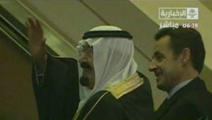 Nicolas Sarkozy à Ryad le 13 janvier 2008