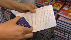 TF1/LCI - Les fournitures scolaires sont de plus en plus chères selon des associations de consommateurs