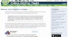 Naufrage d'un navire en Chine : quand les journalistes étrangers sont boycottés