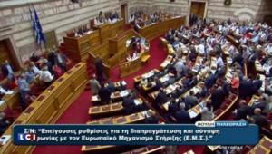 Lâché par 38 députés Syriza, le vote des mesures d'austérité a un goût amer pour Tsipras