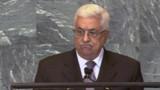 """Jour J pour la Palestine à l'Onu : 5 questions sur le """"plan B"""""""